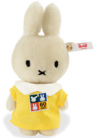 click to see Steiff  Miffy Keyring in detail